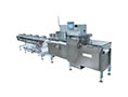 Pack 301 ID Inverted Long Dwell Horizontal Flow Wrapping Machinery